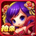 江湖抢亲官网安卓游戏 v1.0
