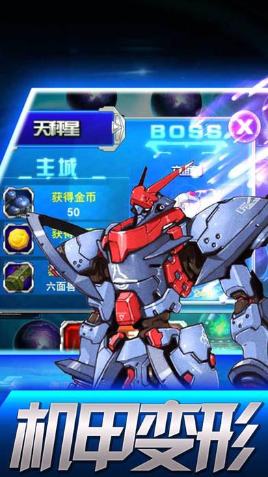 机甲旋风官方网站手机版游戏图3: