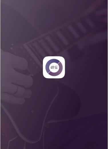 碎乐app怎么发弹幕?碎乐官方版弹幕怎么取消?[多图]