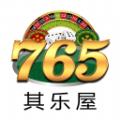 765其乐屋官方版