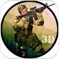 国防部狙击手3D全解锁破解版(Defence Sniper 3D) v1.1.0