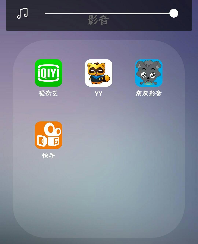灰灰影音app下载地址多少?灰灰影音播放器下载地址介绍[多图]