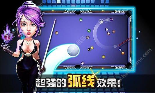 台球帝国官网iOS版图3: