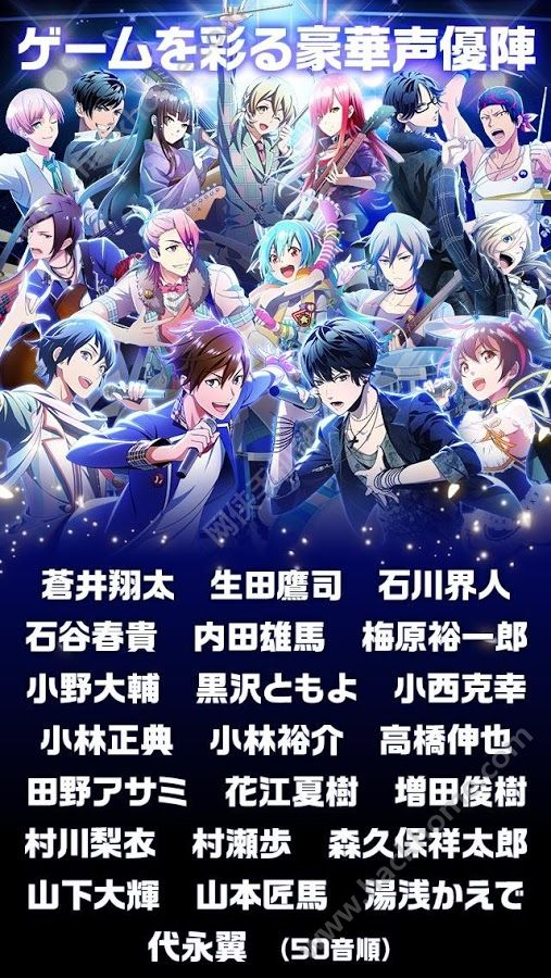 来组乐队吧国服中文正式版图2: