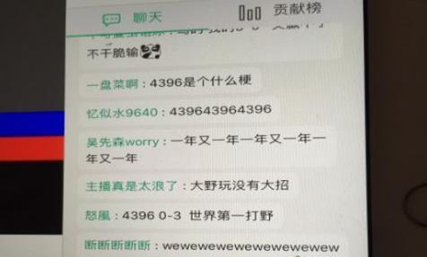 4396厂长什么意思?熊猫TV刷屏4396意思详解[图]
