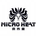 微热量官网版