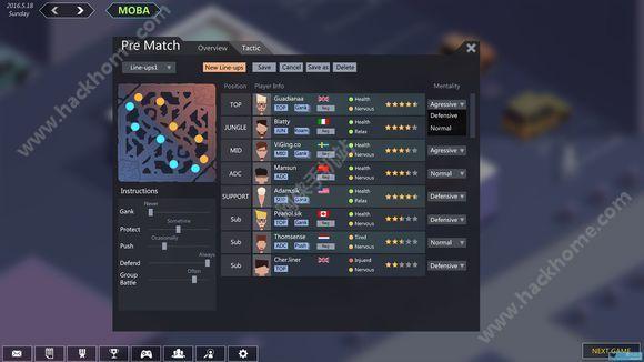 王者荣耀战队模拟游戏安卓手机版图1: