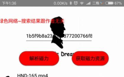Kieng云播2.1版图1