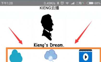 Kieng云播2.1版图2