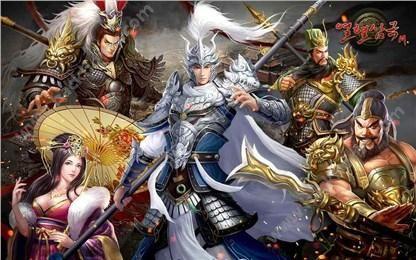 热血三国M官方网站游戏图4: