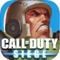 使命召唤围攻官方网站中文版(Call of Duty Siege) v1.0.3