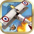 喷气式战斗机作战游戏官方IOS版 v1.0