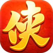 梦幻侠侣官方网站手游 v1.0