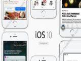 iOS10.1正式版什么时候出?苹果iOS10.1正式版推送时间介绍[图]