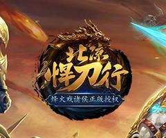 网侠神奇周四10.20