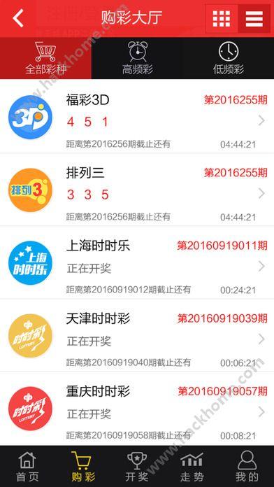 500VIP彩票网下载官网app图2: