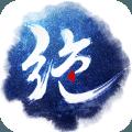 �^世武神官方版