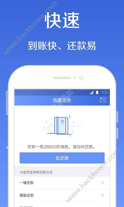卡宜贷app下载手机版图2: