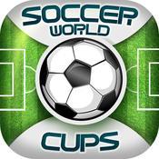 足球世界杯测验