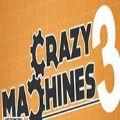 疯狂机械3手机版