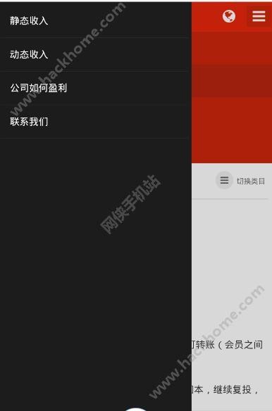 juxiangxx.com聚祥国际最新登录官网下载图2: