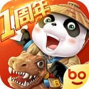 博雅自贡棋牌手游官方下载 v2.1.0