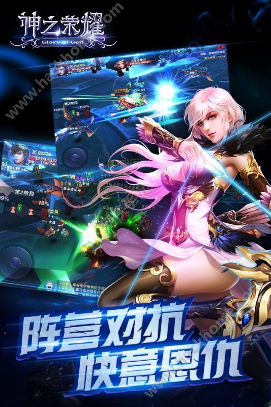 神之荣耀官方网站正版游戏图4: