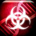 瘟疫公司吸血鬼病毒版本最新破解版(Plague Inc) v1.13.0