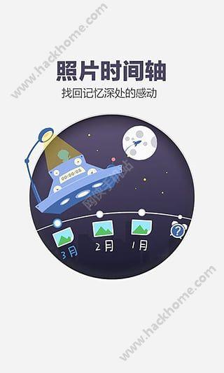 尼玛搜软件2017app官方下载安装图2: