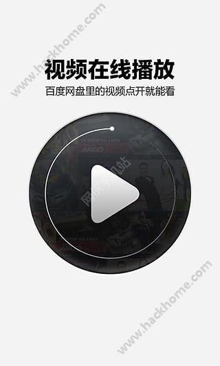 尼玛搜软件2017app官方下载安装图4: