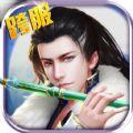 灵域传奇之梦幻征途官网正版游戏 v4.7.0