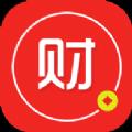 财神到app下载手机版 v1.0