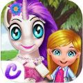 明星小马的宝贝日记游戏手机版 v1.0.0
