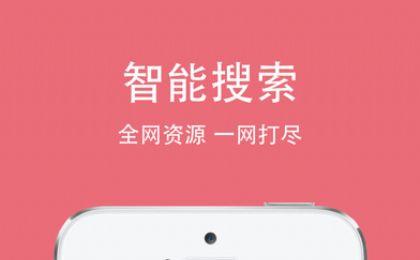 豆豆视频app图1