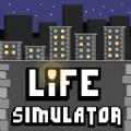 人生模拟器2016手机游戏安卓版 v0.7d