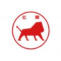 红狮物流货主端官方版