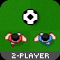 双人足球无限金币内购破解版(Soccer) v1.0.4