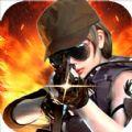 射击僵尸猎人2016游戏手机版下载 v1.0