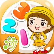 小天才宝宝学习认数字app手机版下载 v1.0