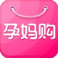 孕妈购app下载手机版 v1.0.0