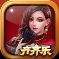 齐齐乐游戏官方安卓手机版 v1.0