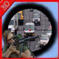 交通狙击手射击游戏手机版下载安装 v1.0