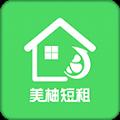 美柚短租官方app下载 v1.0