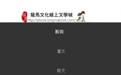 海棠文化线上文学城一图1