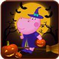 万圣节糖果猎人游戏手机版下载 v1.0