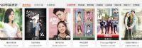 手机热播网韩剧网怎么样?手机热播网app评测图片1