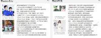 手机热播网韩剧网怎么样?手机热播网app评测图片3