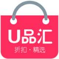 U品汇特卖官网app下载软件 v1.0