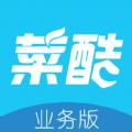 菜酷风云官网版