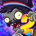 植物大战僵尸2摇滚年代11月新版无限钻石破解版 v2.2.8